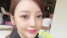 구하라 안검하수 수술 후 근황…달라진 눈매