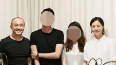 """""""박지윤 조수용, 사랑의 시작 보여주는 사진 한 장"""""""