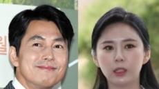 """정우성  """"윤지오 아픔에 깊이 사과"""" 응원 메시지"""