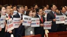 """패스트트랙 '한국당 패싱'…나경원 """"20대국회 전체 보이콧"""""""
