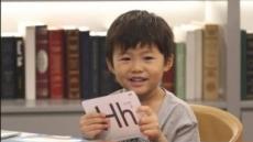 박호산 6세 아들, 알고보니 영어 천재