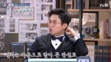 """박성광, """"영화 판권 수익 1만2000원"""""""