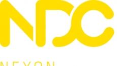 'NDC 2019' D-1, 거를 타선 없는 알짜 세션 '가득'