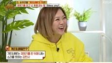 출연자 당혹 시킨 순우리말 '개취네쉐' '익힝' 무슨 뜻?