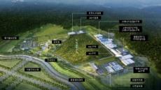 """속도내는 한국형 중이온가속기 건설…""""2021년까지 차질없이 완료"""""""