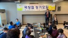 컬러복합기 임대·렌탈 업계 선두기업 칼라테크오에이, 사회공헌활동도 선도