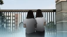 '숙명여고 문제유출' 교사 쌍둥이 딸이 증언대서 한 말