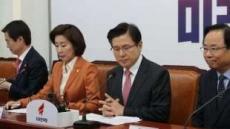 한국당 모레까지 철양농성…토요일엔 장외투쟁