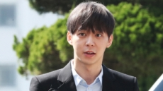 박유천, 국과수 마약검사 양성 반응