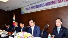 염태영 시장 '외국인 주민 긴급지원사업' 제안