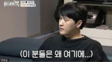"""조안 남편 김건우, 최초 공개 """"순하게 생겼네"""""""