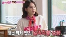 """오현경, """"스토커에 호텔 키 빼앗긴 상황…신효범이 구해줘"""""""