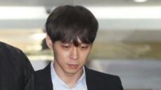 """""""믿었는데 속았다""""…실망한 팬들, """"박유천 퇴출 요구"""" 성명 발표"""