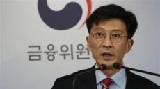 증선위 상임위원에 최준우씨 내정