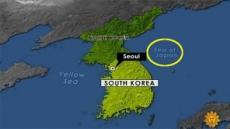 美CBS, 방탄소년단 인터뷰 영상 속 한국지도 수정…'일본해' 삭제