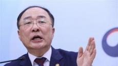 """[6조7000억 추경] 홍남기 부총리 """"추경만으론 올 2.6% 성장 어렵다"""""""