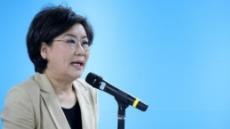 """오신환 사보임설에 이혜훈 """"김관영, 사람이면 할 수 없는 일"""""""