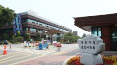박승원 광명시장, 생활밀착형 독서문화공동체 지원