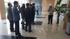 광명시, 하남 유니온 파크·타워 벤치마킹