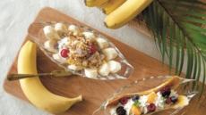 붓기 내려주고 포만감...생크림에 크림치즈…바나나스플릿이 당긴다