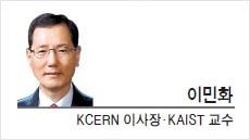 [세상속으로-이민화 KCERN 이사장·KAIST 교수] 미세먼지, 기후변화의 전조증상