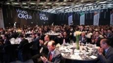 800명 한인 경제인 모인 월드옥타 세계대표자대회 23일 개최
