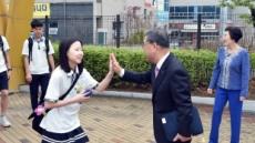 [포토뉴스] 이재정, 광교중 학생과 아침인사