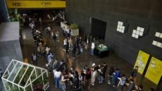 국내 게임 개발자들의 축제 'NDC 2019' 개막