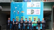 인천 동구, 연간 10억원 규모 지역화폐 발행