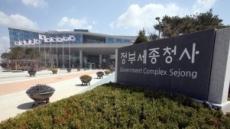 국세청 납세자보호 활동 활발…1년간 '절차상 하자' 세무조사 17건 중지