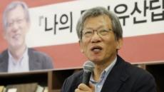 """유홍준 """"실크로드 만든 힘은 돈과 종교"""""""