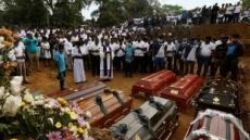 """""""스리랑카 테러 사망자 359명으로 늘어""""…배후는 IS?"""