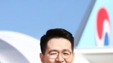 한진그룹, 조원태 신임 회장 선임