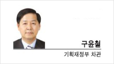 [경제광장-구윤철 기획재정부 차관] 왜 추경 예산을 편성했는가?