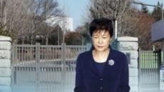 검찰 심의위원회, 박근혜 전 대통령 형 집행정지 불허(2보)