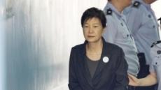 [속보] 檢, 박근혜 전 대통령 형집행정지 신청 불허