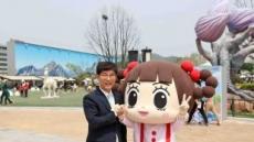 [헤럴드e렛츠런]렛츠런파크, '어린이날 기념' 그림 그리기 대회 개최