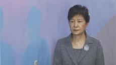 검찰, 박근혜 전 대통령 형집행정지 신청 불허