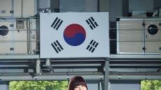 [헤럴드e렛츠런]한국마사회 유도단 김민정 선수, '아시아-태평양 유도선수권대회' 금메달 획득