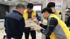 [헤럴드e렛츠런]한국마사회, '2019년 건전화 캠페인' 성공적으로 마쳐