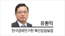 [헤럴드포럼-유환익 한국경제연구원 혁신성장실장]미세먼지는 과학이다!