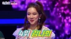개그우먼에서 가수로, '미스트롯' 결승 진출한 김나희