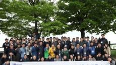 '창립 38주년' KTB투자증권, 숲 만들기 프로젝트 참여