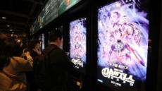 '어벤져스4' 광풍…개봉 5일만 500만 돌파 눈앞