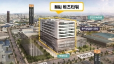 인천 주안 지식산업센터 '엠앤제이 비즈타워' 금융·세제혜택으로 부담 없는 분양 가능
