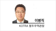 [글로벌 Insight-이병직 KOTRA 청두무역관장]중국 서부 내륙의 중심축, 쓰촨성