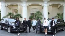 방탄소년단, 현대차 팰리세이드 타고 빌보드 간다