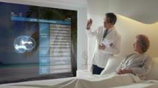 [5GㆍAI시대…헬스케어의 진화①]'내 몸을 3D영상으로 보면서 의사와 이야기한다', 더 스마트해지는 헬스케어