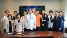 연세의료원 주관 사업단, '5G-인공지능(AI) 기반 응급의료시스템 개발 사업'에 주관 기관으로 선정