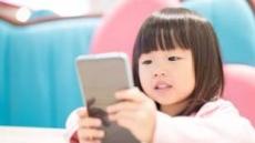 어린이 날 선물로 '스마트폰'?…시력 망치는 지름길